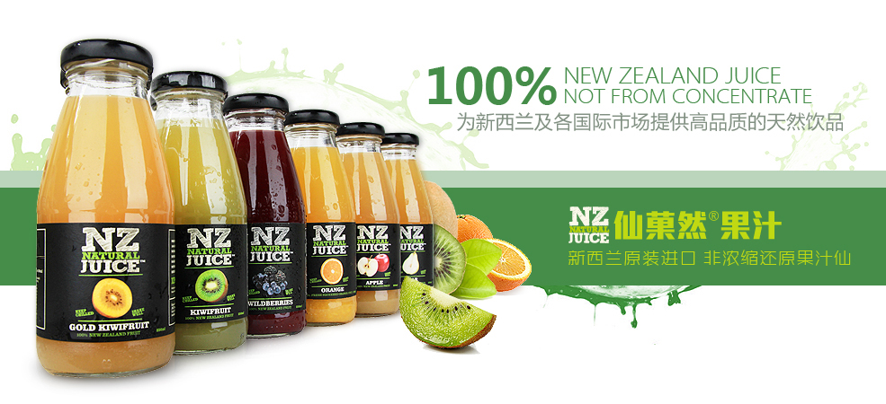 rougemont fruit nectar distributing in china Access to case studies expires six months after purchase date publication date: july 20, 1999 null.